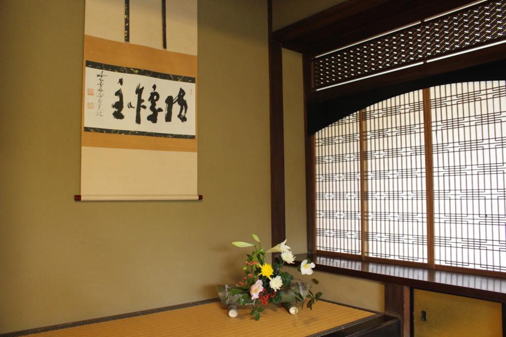 f:id:okuchichibu551:20180208232349j:plain
