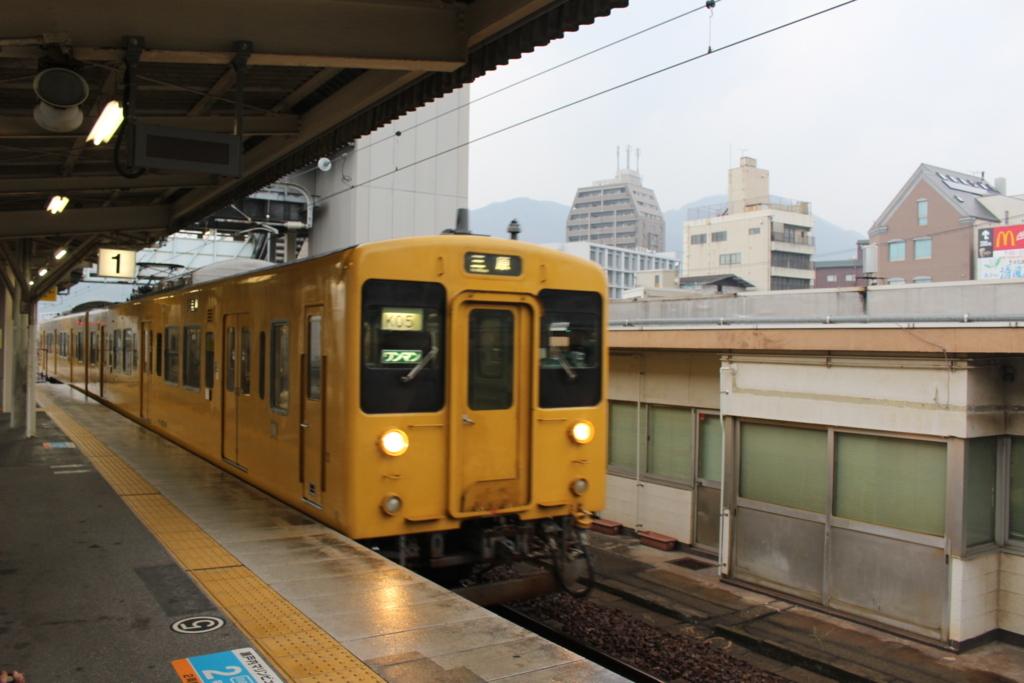 f:id:okuchichibu551:20180208235312j:plain