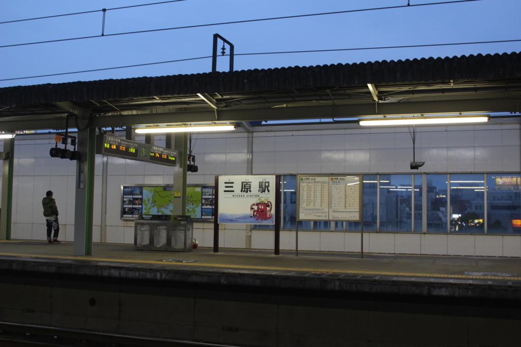 f:id:okuchichibu551:20180208235704j:plain