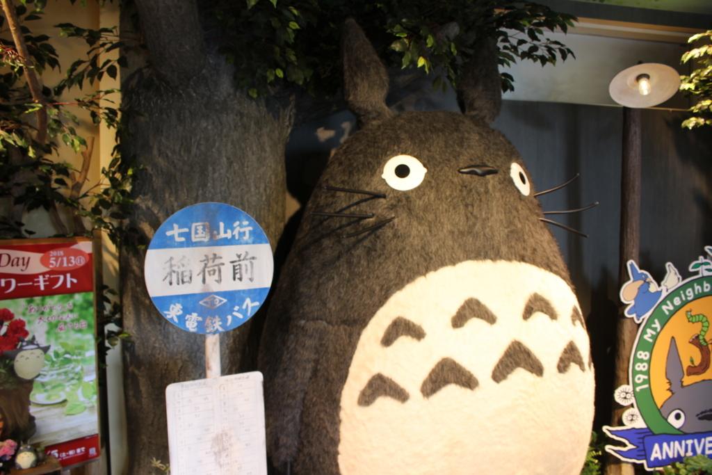 f:id:okuchichibu551:20180401112718j:plain