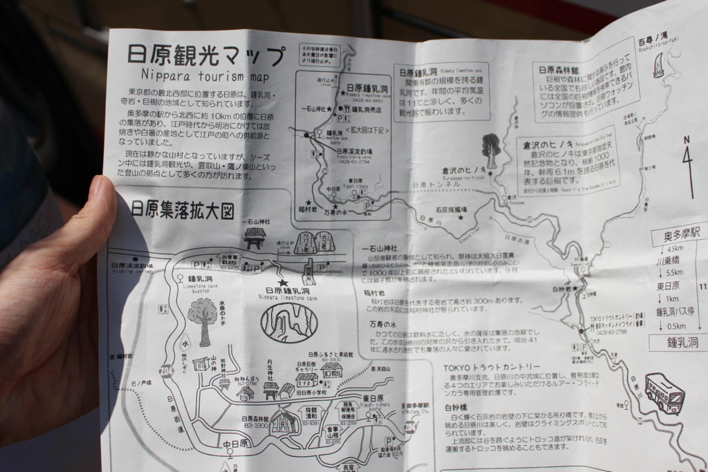 f:id:okuchichibu551:20180513180941j:plain