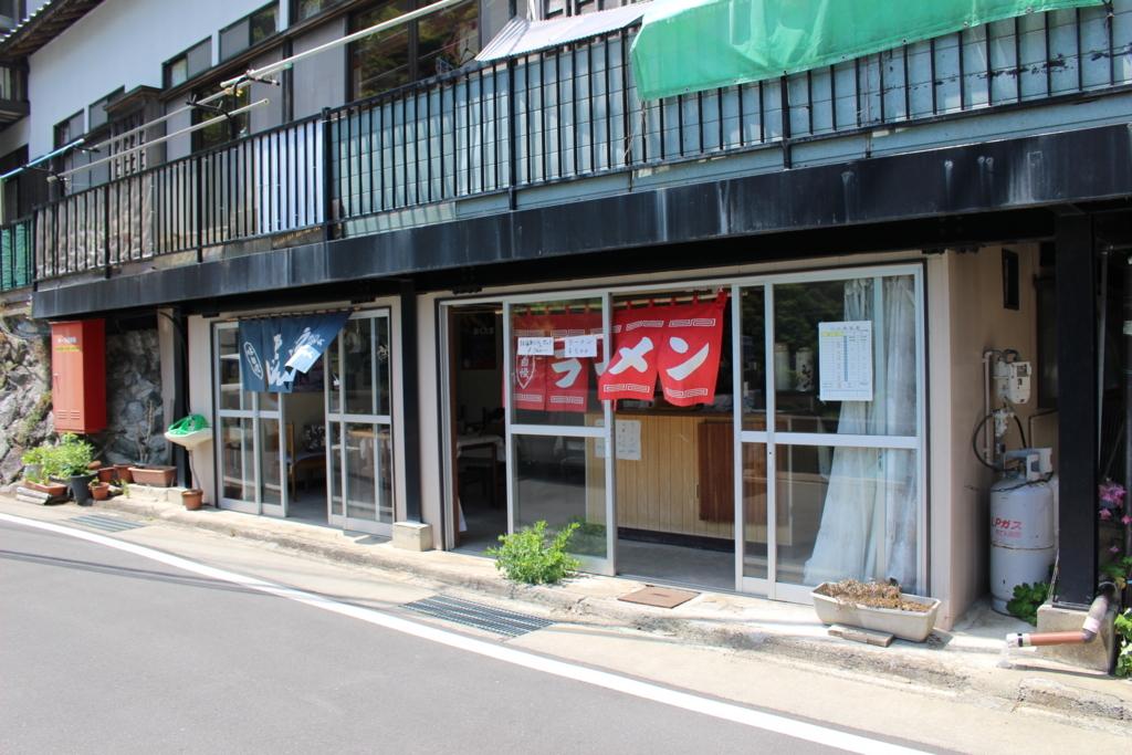 f:id:okuchichibu551:20180513181806j:plain