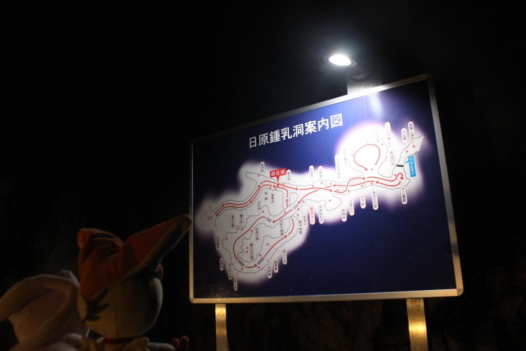 f:id:okuchichibu551:20180523234004j:plain