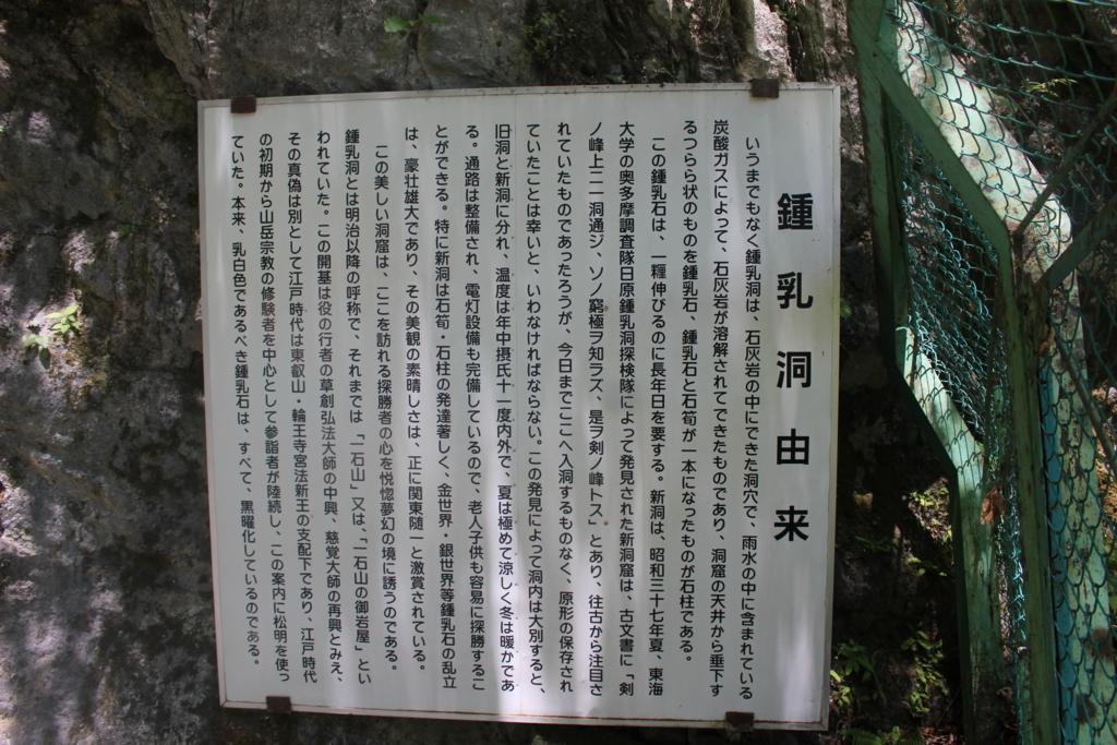 f:id:okuchichibu551:20180529175611j:plain