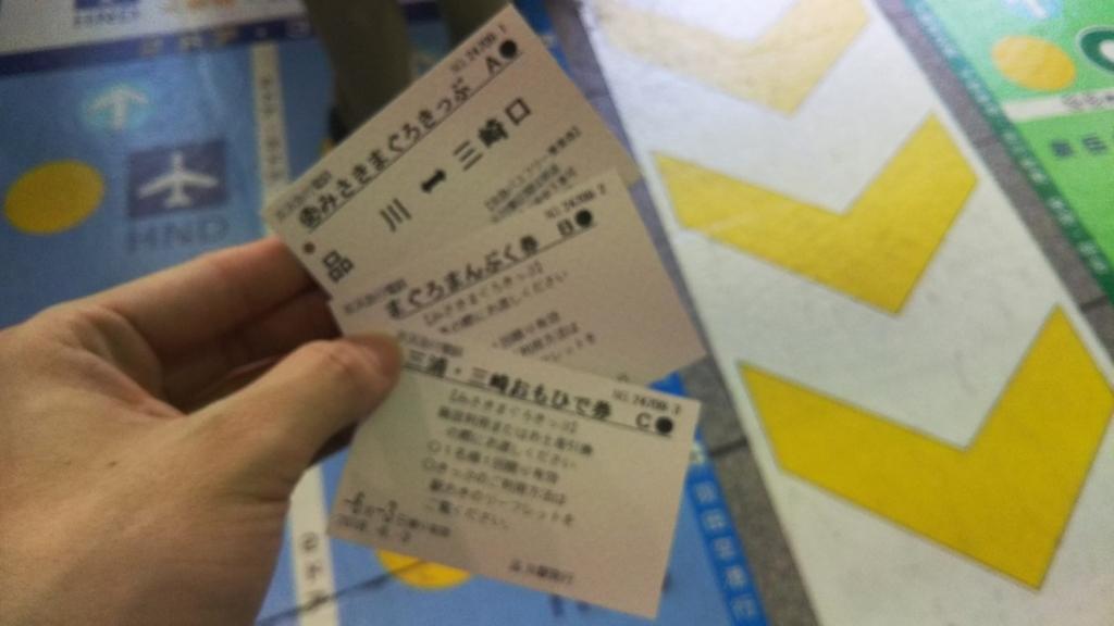 f:id:okuchichibu551:20180604185456j:plain