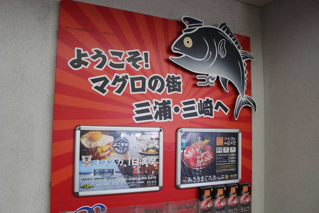 f:id:okuchichibu551:20180604200029j:plain