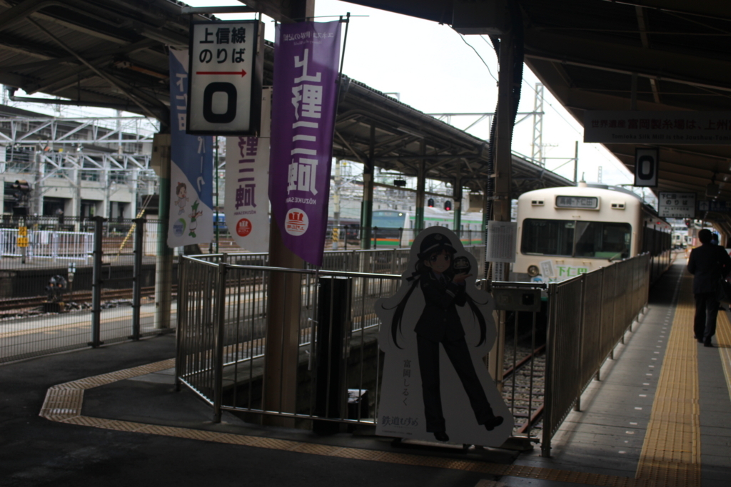 f:id:okuchichibu551:20180626151936j:plain