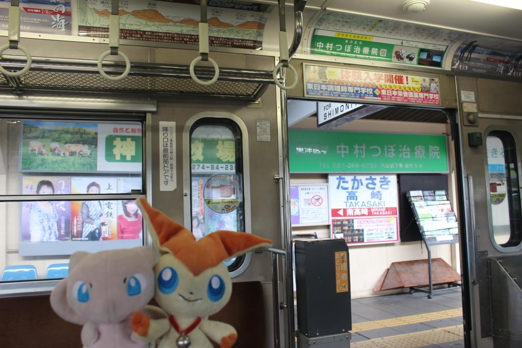 f:id:okuchichibu551:20180626153045j:plain