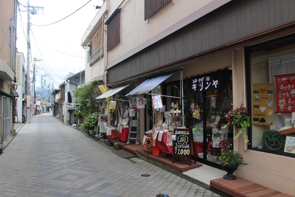 f:id:okuchichibu551:20180626170504j:plain
