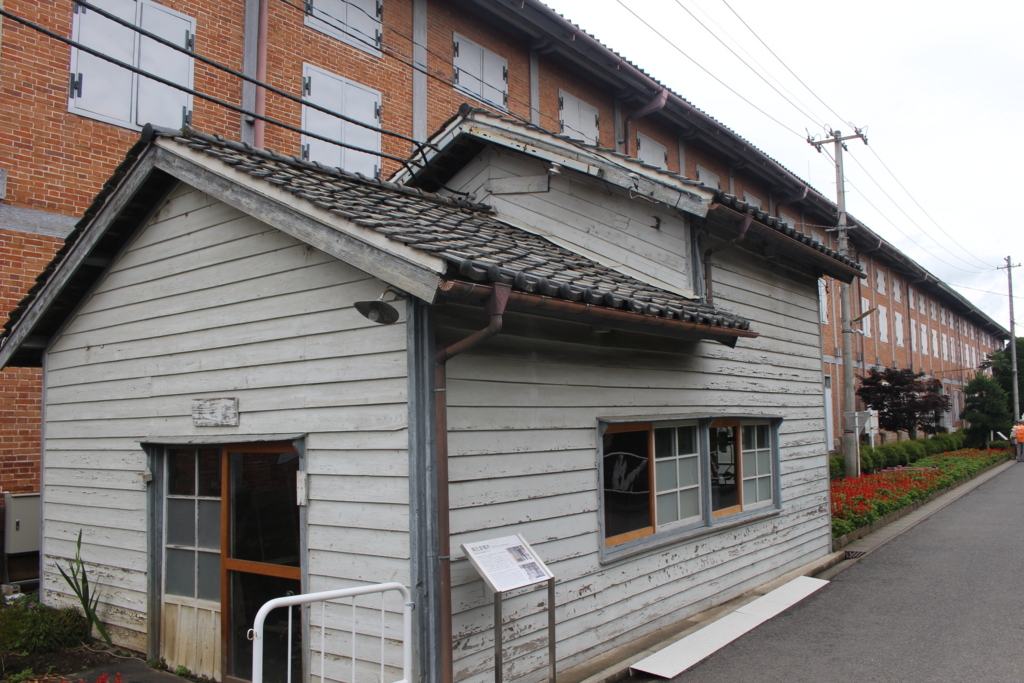 f:id:okuchichibu551:20180627172702j:plain