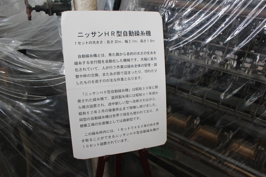 f:id:okuchichibu551:20180627183559j:plain