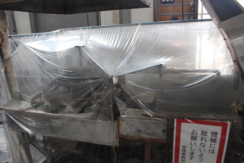 f:id:okuchichibu551:20180627185007j:plain