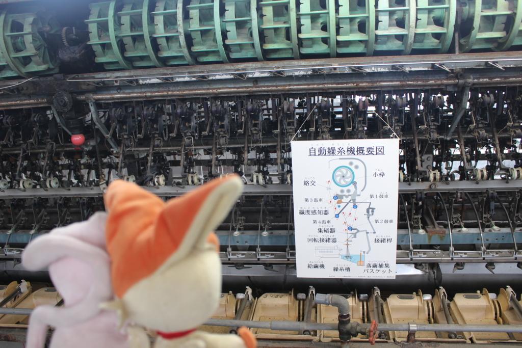 f:id:okuchichibu551:20180627190939j:plain