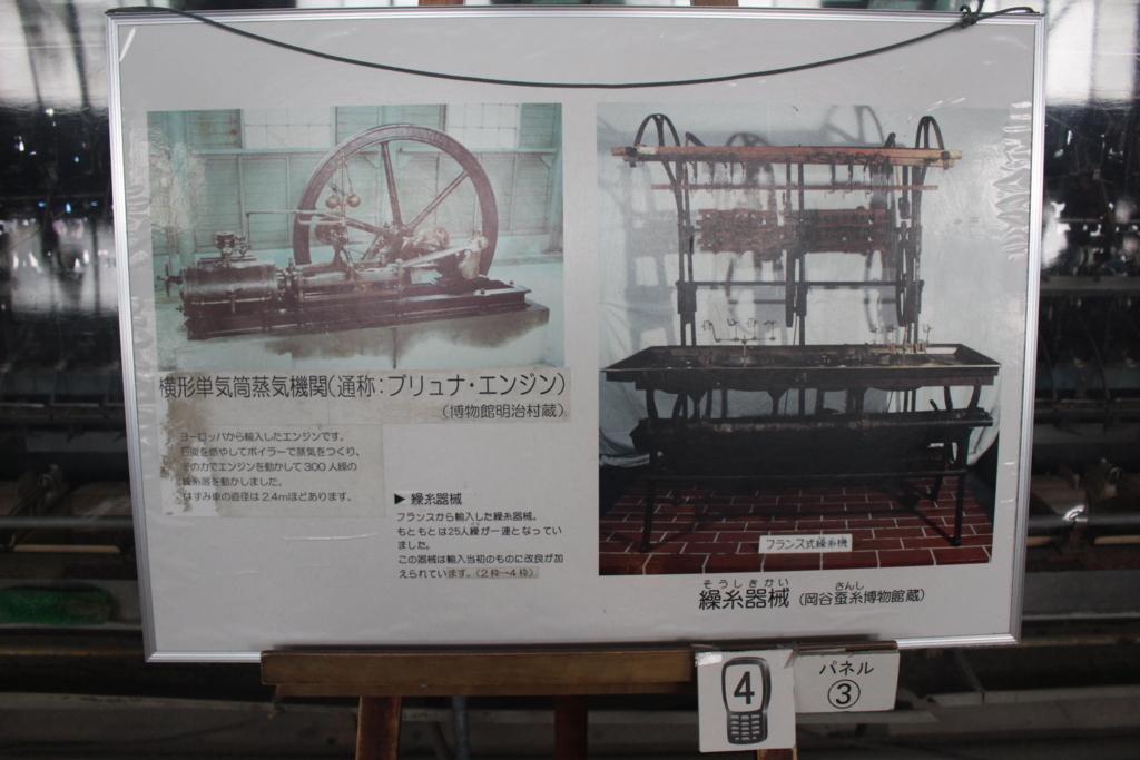 f:id:okuchichibu551:20180627222127j:plain