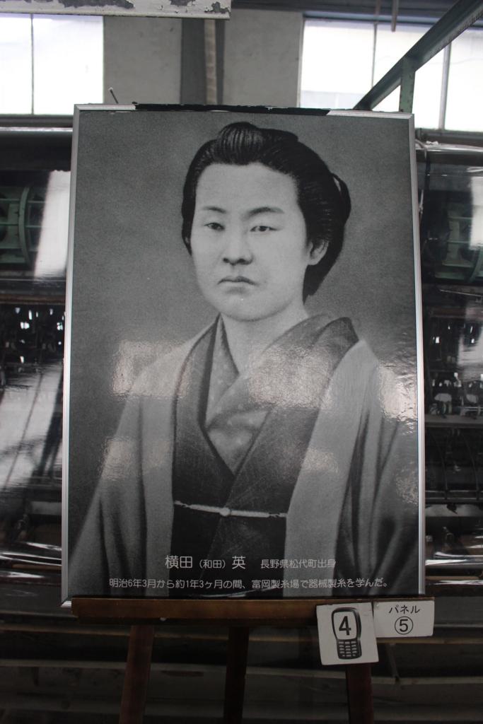 f:id:okuchichibu551:20180627223907j:plain