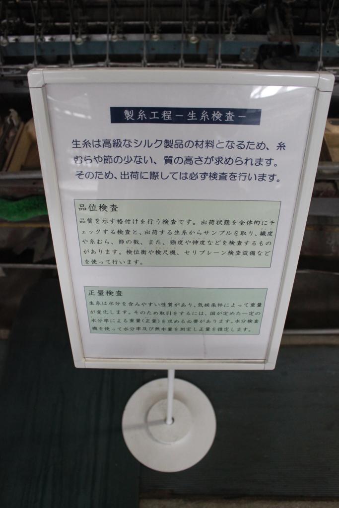 f:id:okuchichibu551:20180627235517j:plain