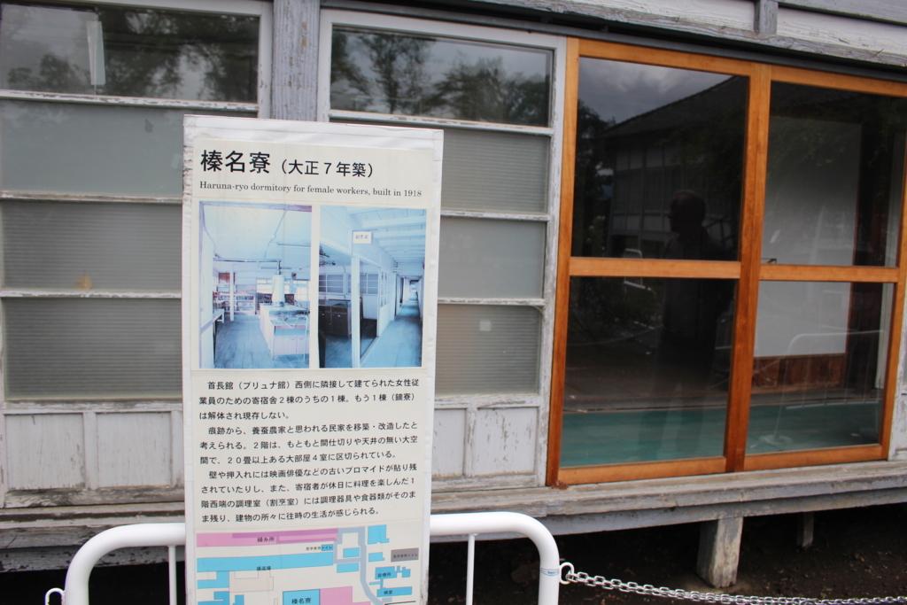 f:id:okuchichibu551:20180628175402j:plain