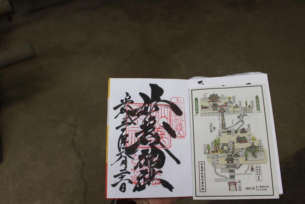 f:id:okuchichibu551:20180630200455j:plain