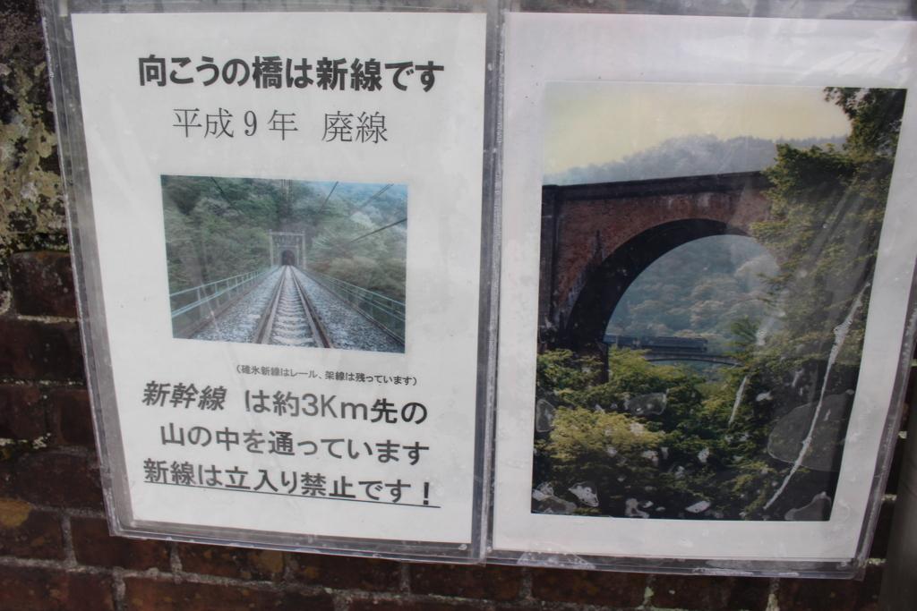 f:id:okuchichibu551:20180707164611j:plain