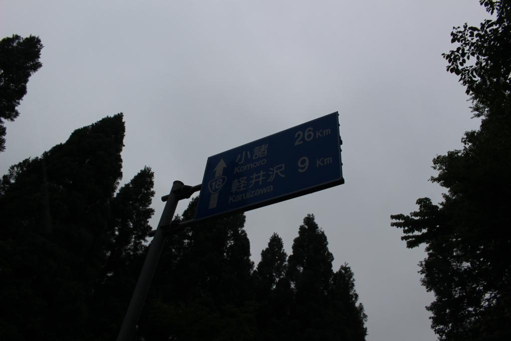 f:id:okuchichibu551:20180707183658j:plain