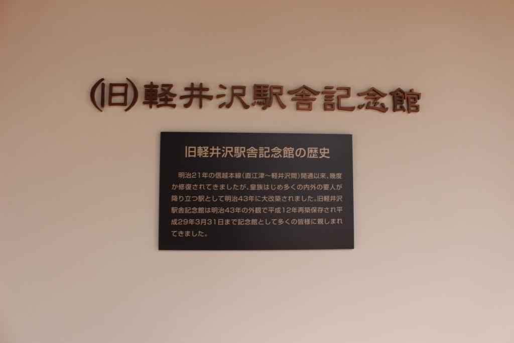 f:id:okuchichibu551:20180707191728j:plain