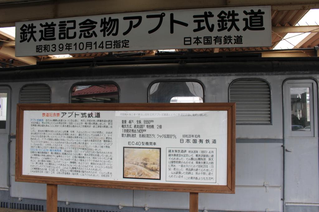 f:id:okuchichibu551:20180707212137j:plain