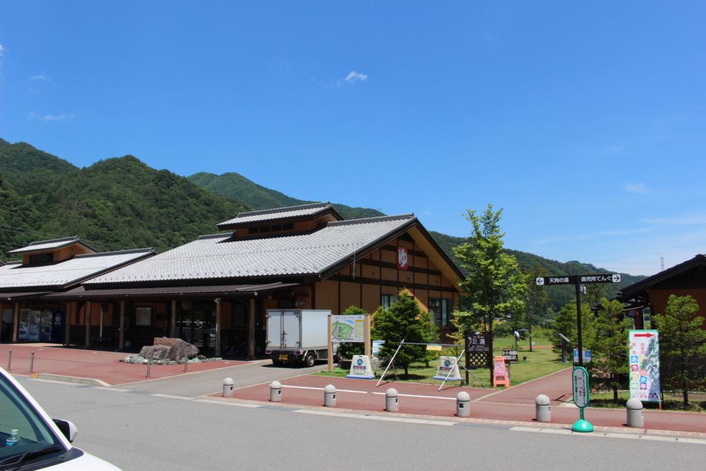 f:id:okuchichibu551:20180708193506j:plain