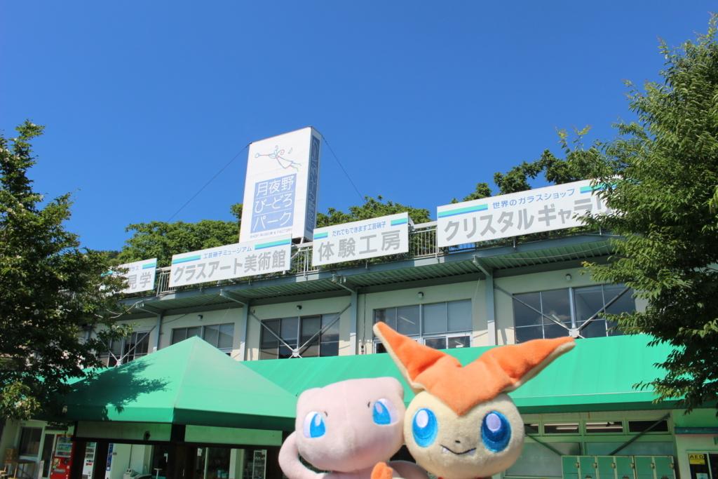 f:id:okuchichibu551:20180715170800j:plain