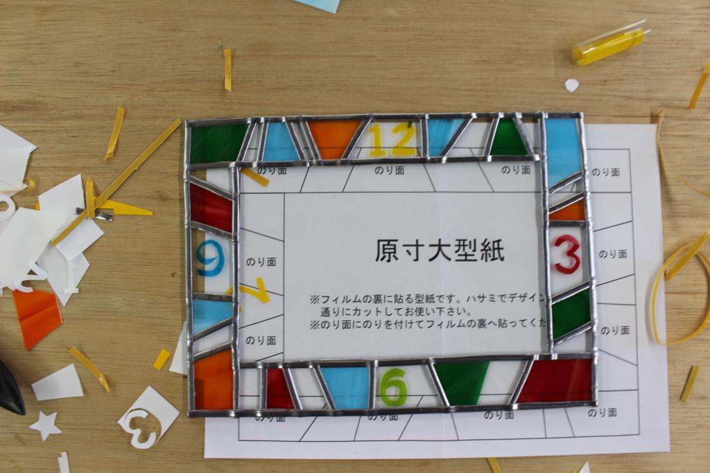 f:id:okuchichibu551:20180715183603j:plain