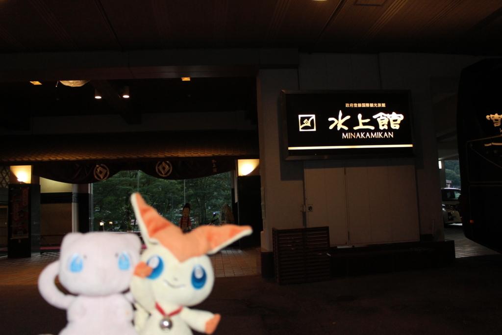 f:id:okuchichibu551:20180715211314j:plain
