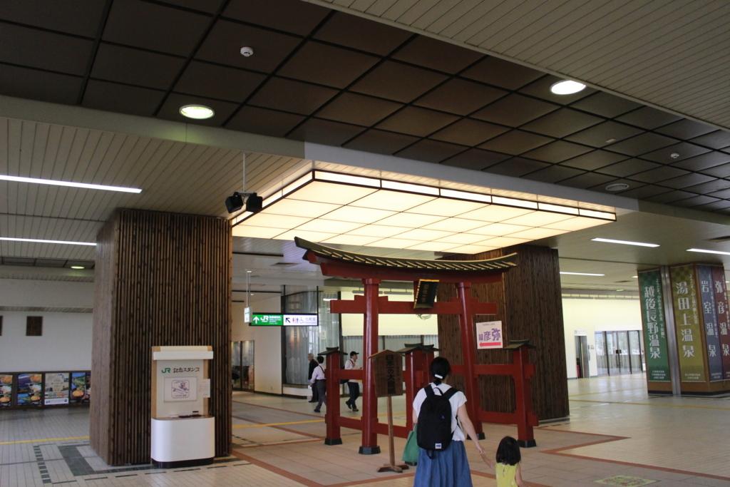 f:id:okuchichibu551:20180721145444j:plain