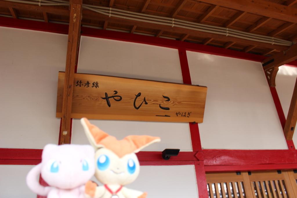 f:id:okuchichibu551:20180721161955j:plain