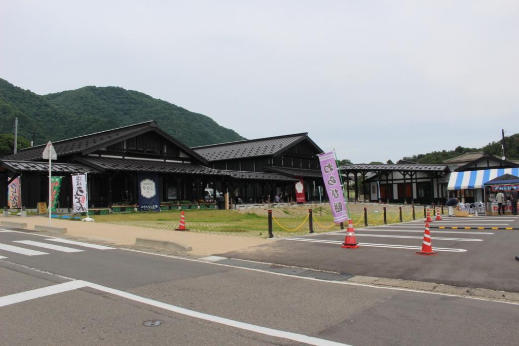 f:id:okuchichibu551:20180721185706j:plain