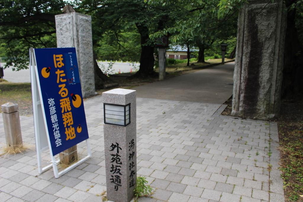 f:id:okuchichibu551:20180721190614j:plain
