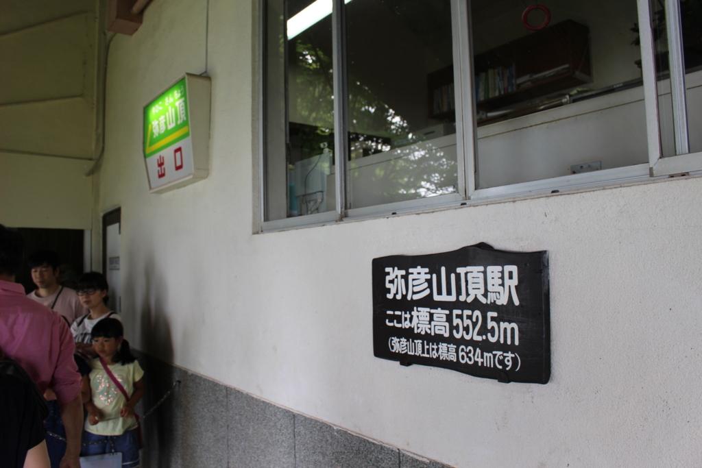 f:id:okuchichibu551:20180722111943j:plain
