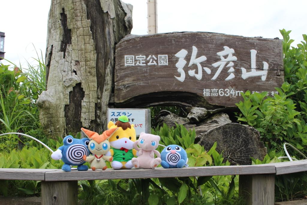 f:id:okuchichibu551:20180722120129j:plain