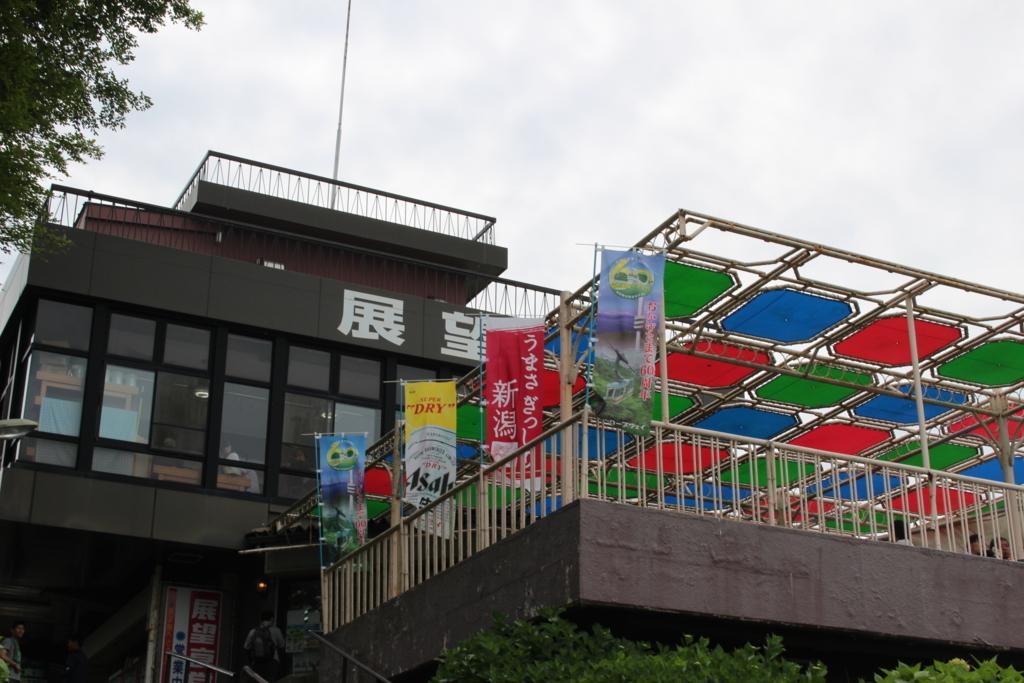 f:id:okuchichibu551:20180722142851j:plain