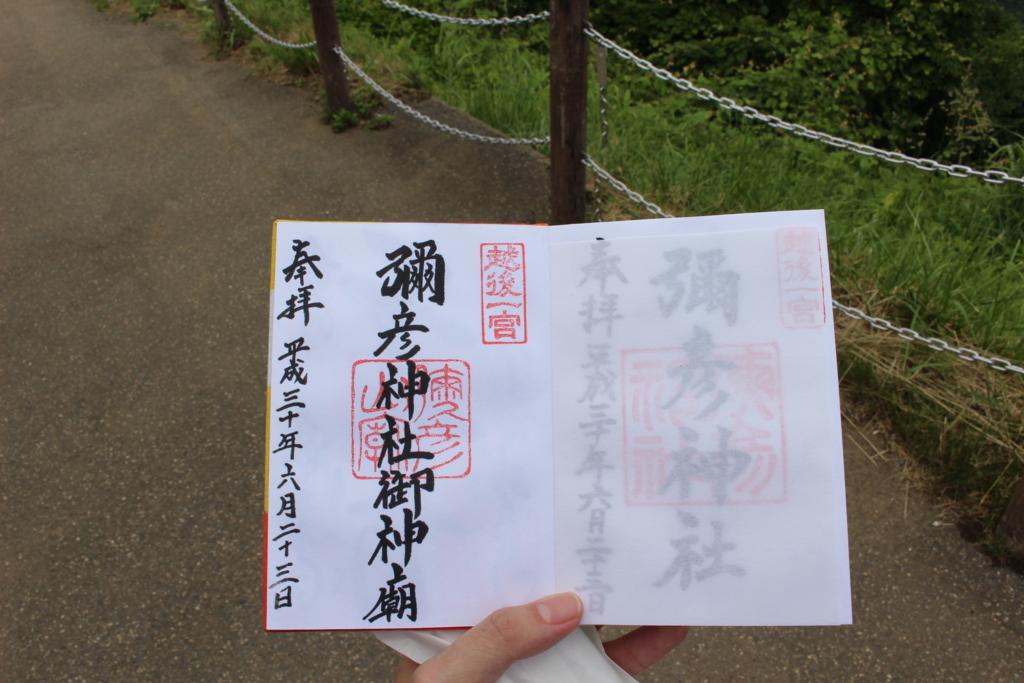f:id:okuchichibu551:20180722165143j:plain
