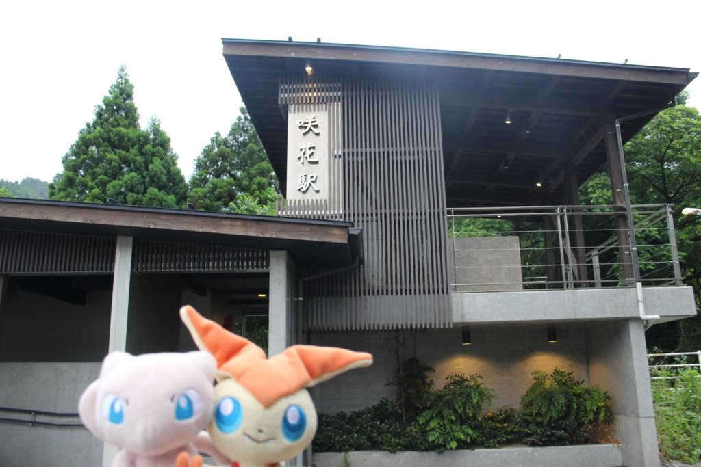 f:id:okuchichibu551:20180722192217j:plain