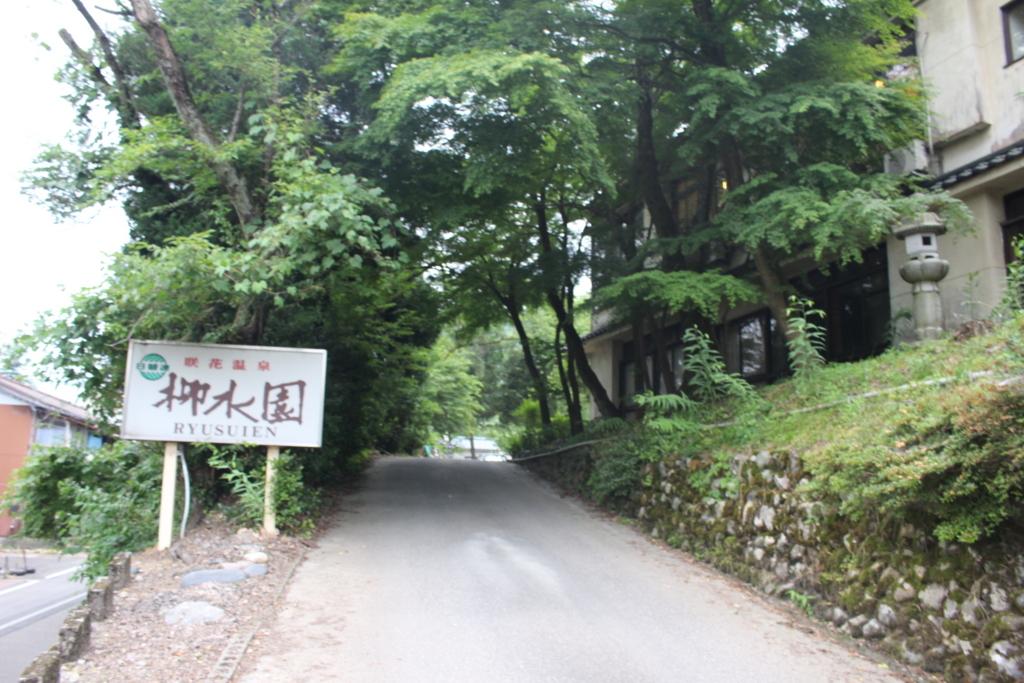 f:id:okuchichibu551:20180722192439j:plain