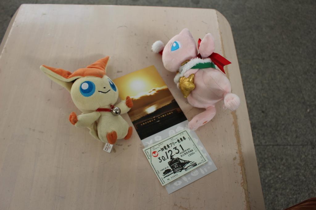 f:id:okuchichibu551:20190117223425j:plain