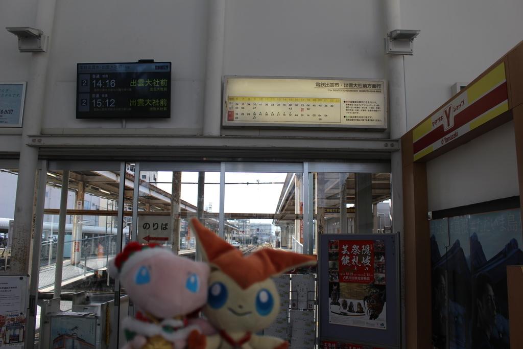 f:id:okuchichibu551:20190117230852j:plain