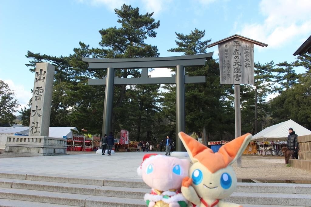 f:id:okuchichibu551:20190119185402j:plain