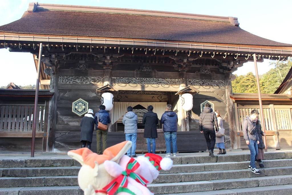 f:id:okuchichibu551:20190120111831j:plain