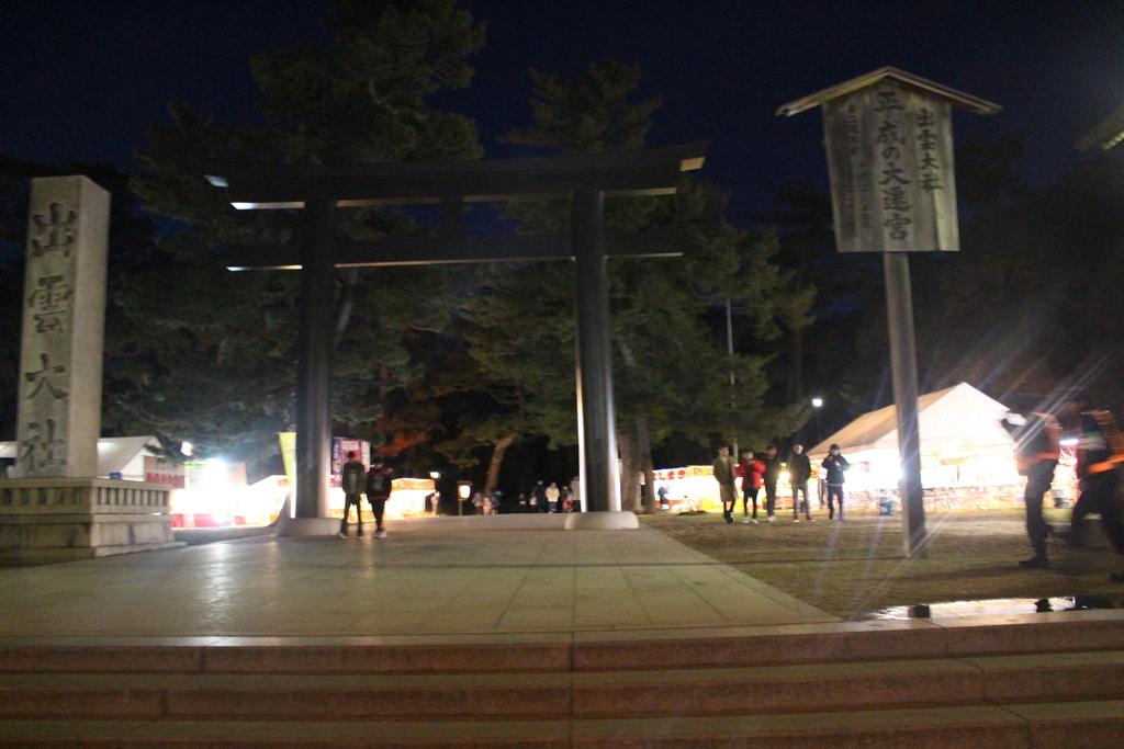 f:id:okuchichibu551:20190120165220j:plain