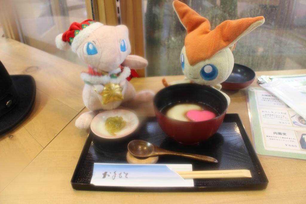 f:id:okuchichibu551:20190202205237j:plain