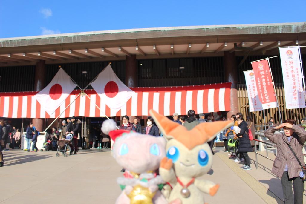 f:id:okuchichibu551:20190217143243j:plain