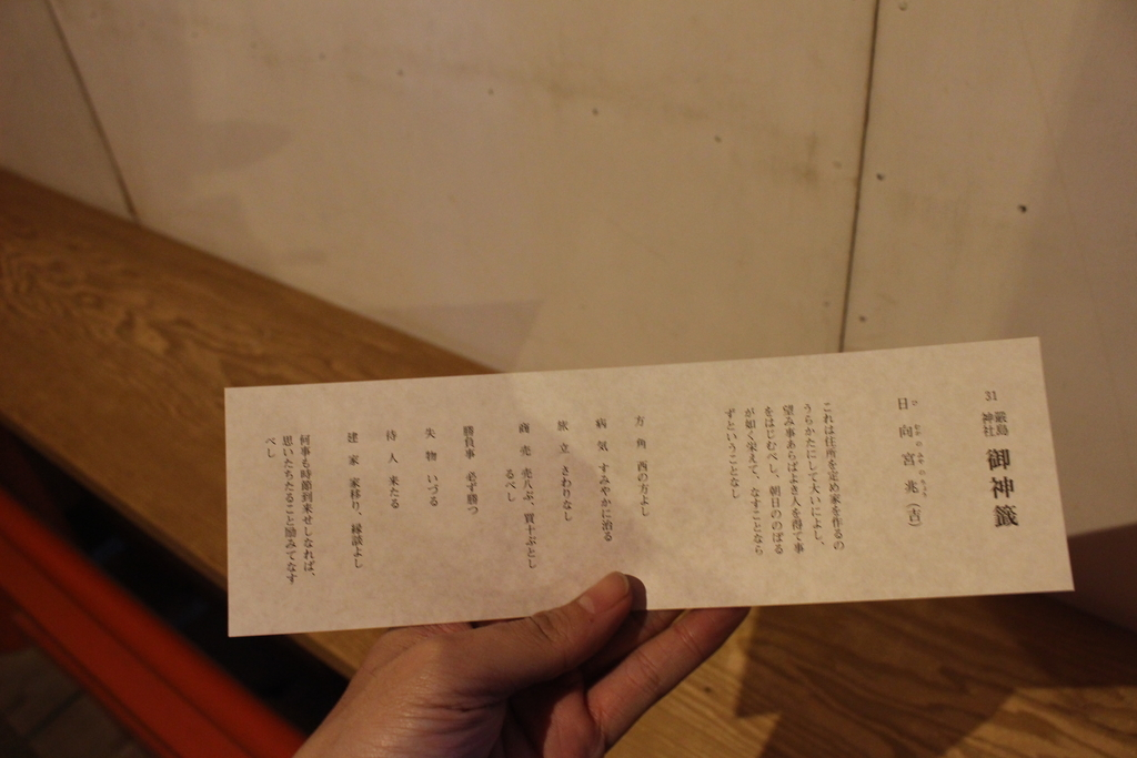 f:id:okuchichibu551:20190217175206j:plain