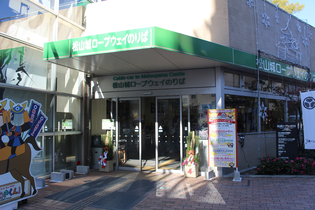 f:id:okuchichibu551:20190224150420j:plain