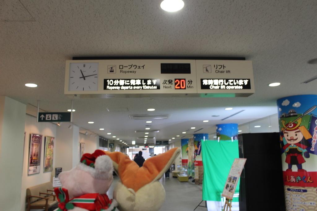 f:id:okuchichibu551:20190224151217j:plain